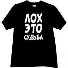 Sucker is Destiny Funny russian T-shirt