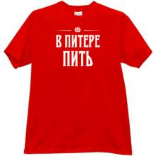 To drink in St. Petersburg Funny T-shirt in red