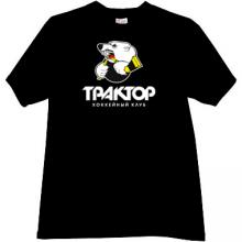 Traktor Chelyabinsk Ice Hockey Club Russian T-shirt in black
