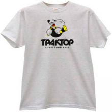 Traktor Chelyabinsk Ice Hockey Club Russian T-shirt in gray