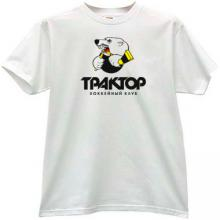 Traktor Chelyabinsk Ice Hockey Club Russian T-shirt in white
