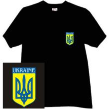 Ukraine T-shirt National Emblem of the Ukraine BY