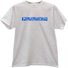 Uraltransmash Russian Company T-shirt in gray