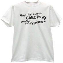What to eat to lose weight? Funny Russian T-shirt  in white