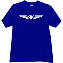 Yak Aircraft Corporation Logo Russian T-shirt in blue