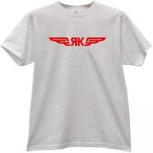 Yak Aircraft Corporation Logo Russian T-shirt in gray