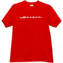 Zhiguli Lada Russian Car T-shirt in red