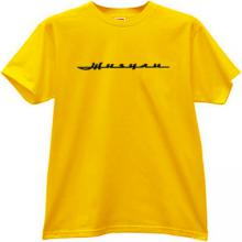 Zhiguli Lada Russian Car T-shirt in yellow