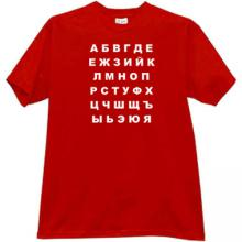 Russian alphabet Cool T-shirt in red