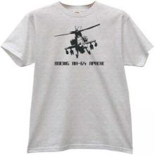 Boeing AH-64 Apache Helicopter T-shirt in gray