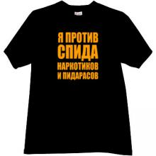 I am against AIDS, drugs and gay Funny Russian T-shirt in black