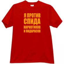 I am against AIDS, drugs and gay Funny Russian T-shirt in red