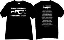 New Russian Ak-47 World Tour T-shirt in black