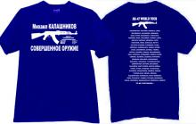 New Russian Ak-47 World Tour T-shirt in blue