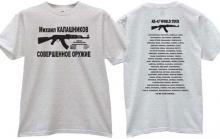 New Russian Ak-47 World Tour T-shirt in gray