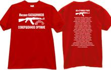 New Russian Ak-47 World Tour T-shirt in red