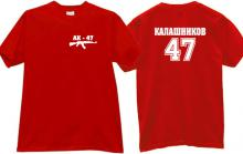 AK-47 KALASH - Kalashnikov Cool Weapon T-shirt on russian