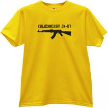 AK-47 Kalashnikov Russian Weapon T-shirt in yellow