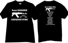 Russian AK-47 World Tour T-shirt in black
