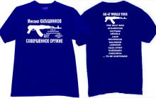 Russian AK-47 World Tour T-shirt in blue