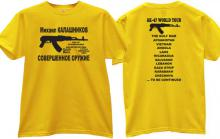 Russian AK-47 World Tour T-shirt in yellow