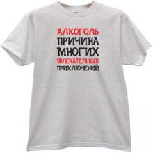 Alcohol - reason of many exciting adventures Funny T-shirt in g