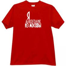 Im alcoholic from Moscow Funny Russain T-shirt in red