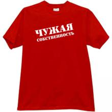 Somebodys Property Funny Russian T-shirt in red