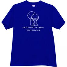 I can always make you smile Funny Russian t-shirt in blue
