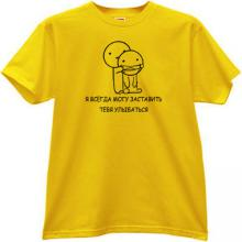 I can always make you smile Funny Russian t-shirt in yellow