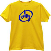 Antonov Airlines Logo Russian T-shirt in yellow