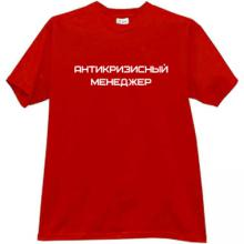 Crisis Manager Cool Russian T-shirt in red