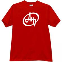 Antonov Airlines Logo Russian T-shirt in red