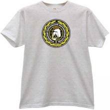 Arctic Border Guards T Shirt in gray - Russian Soviet Army