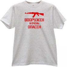 Armed and Dangerous AK-47 Russian T-shirt in gray