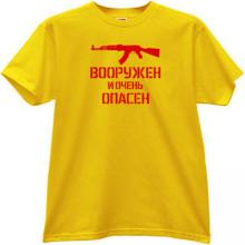 Armed and Dangerous AK-47 Russian T-shirt in yellow