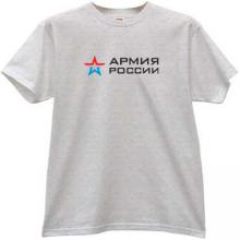 Army of Russia Cool Patriotic T-shirt in gray2
