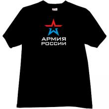 Army of Russia Cool Patriotic T-shirt in black