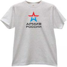 Army of Russia Cool Patriotic T-shirt in gray