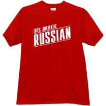 100% Authentic Russian Cool Russian T-shirt in red