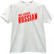 100% Authentic Russian Cool Russian T-shirt in white