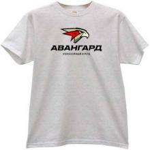 Hockey Club Avangard Omsk Russian T-shirt in gray