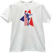 Russian Basketball Super League Cool T-shirt