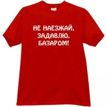 Most popular Funny russian T-shirt
