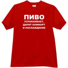Beer - calms! Funny Russian T-shirt in red