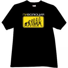 Beer Evolution Funny russian T-shirt in black