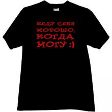 Behave well, when I can Funny Russian T-shirt in black