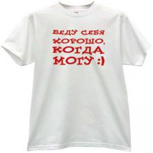 Behave well, when I can Funny Russian T-shirt in white