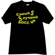 Best BOSS Cool Russian T-shirt in black