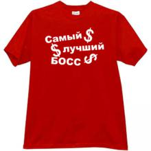 Best BOSS Cool Russian T-shirt in red